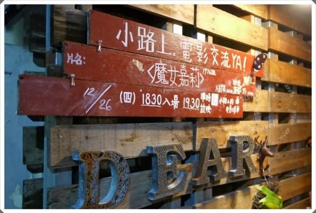 【咖啡店】dearDeer – 小路咖啡~恬靜巷弄中的小驚喜 @吳大妮。Annie