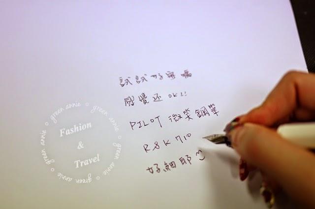 PILOT微笑鋼筆,F尖&啾咪鋼筆F尖+CON-20吸墨器 @吳大妮。Annie