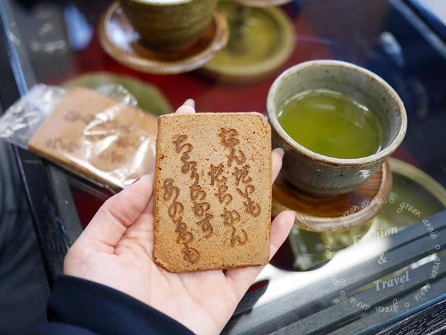 名古屋,秀松堂総本店和菓子,100多年歷史老店值得來買伴手禮帶回家細細品嚐(已歇業) @吳大妮。Annie