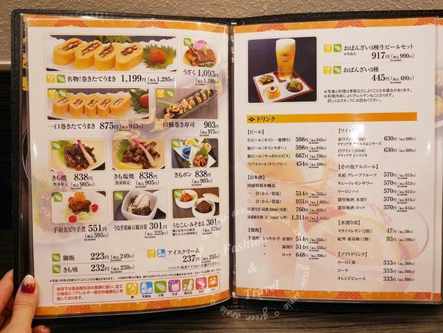 【日本名古屋】「まるや本店」(Maruya)鰻魚飯三吃~百年歷史排隊美食~當地人也在排唷 @吳大妮。Annie