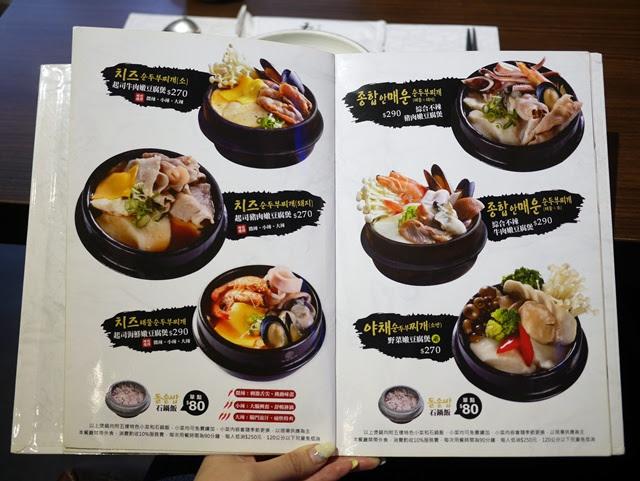 【高雄美食】玉豆腐~韓國豆腐煲第一品牌~美味又好吃選擇又很多元 @吳大妮。Annie