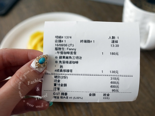 Piccolo Angolo角落咖啡,咖啡有手沖、吸虹、冰滴可選~WIFI上網~近松江南京捷運 @吳大妮。Annie