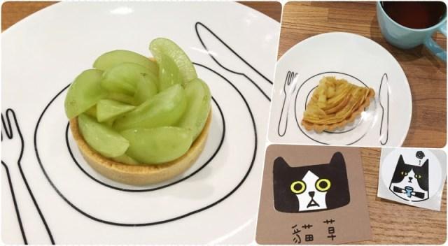 【手作甜點】貓草~店內溫馨可愛!手作甜點、下午茶 @吳大妮。Annie