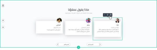 إضافة أو تعديل صناديق المحتوى الخطوة الخامسة من خطوات إنشاء موقع ويب