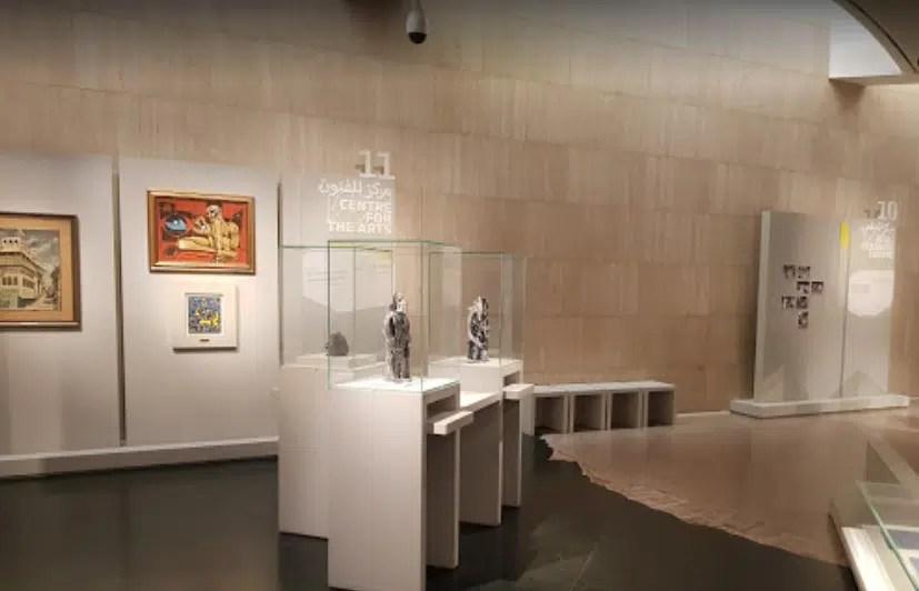 المتحف البحريني الوطني