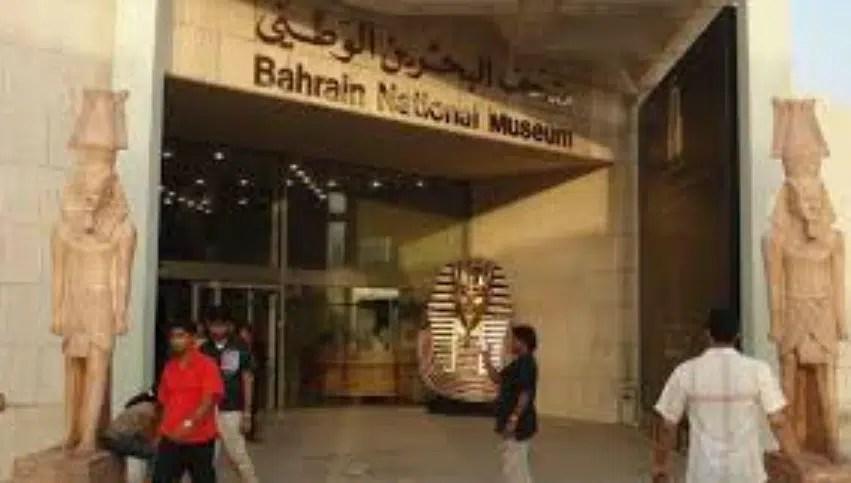 متحف البحرين الوطني اوقات الزيارة