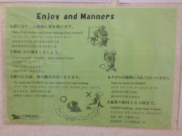 Enjoy and Manners
