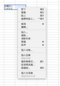 螢幕截圖 2015-02-15 20.11.08