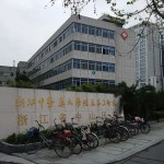 3rd Hospital of Clinical Medicine of Zhejiang Chinese Medical University