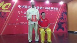 beijingnews-mmexport1468977002193 (11)