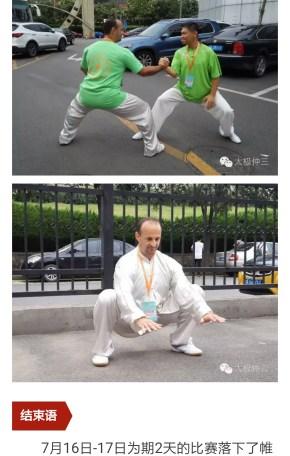 beijingnews-mmexport1468977002193 (20)