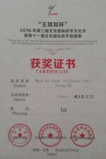 diploma-wushu-iwuf-taichi-taijiquan-20161028_172946-1-27