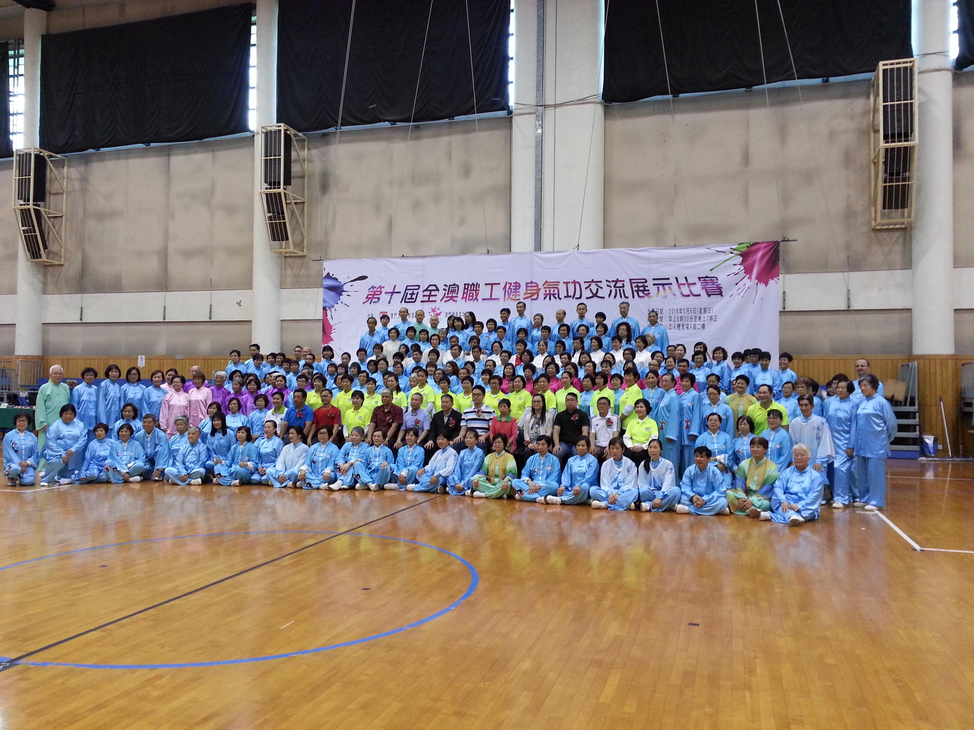 Macau Health Qigong Championships 馬司洋   Wushu Nikolas