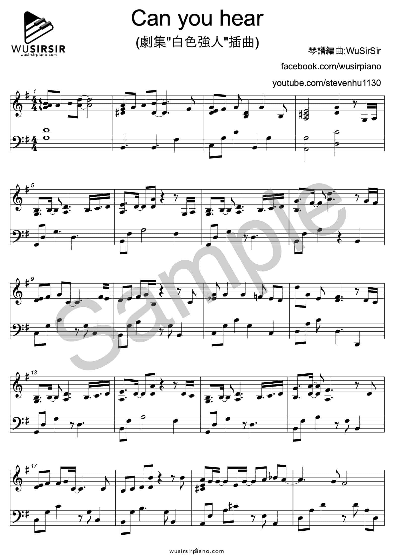 Can you hear (1)_0001   WuSirSir Piano 琴譜教學網站