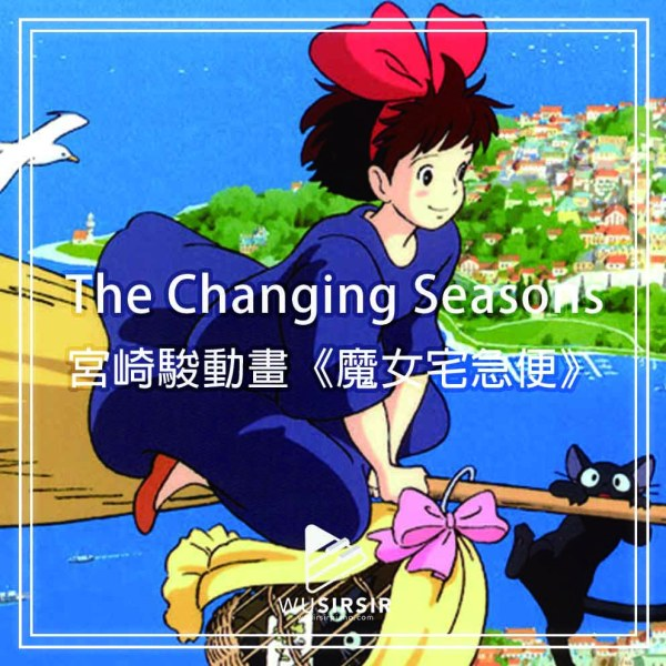 The Changing Seasons 2