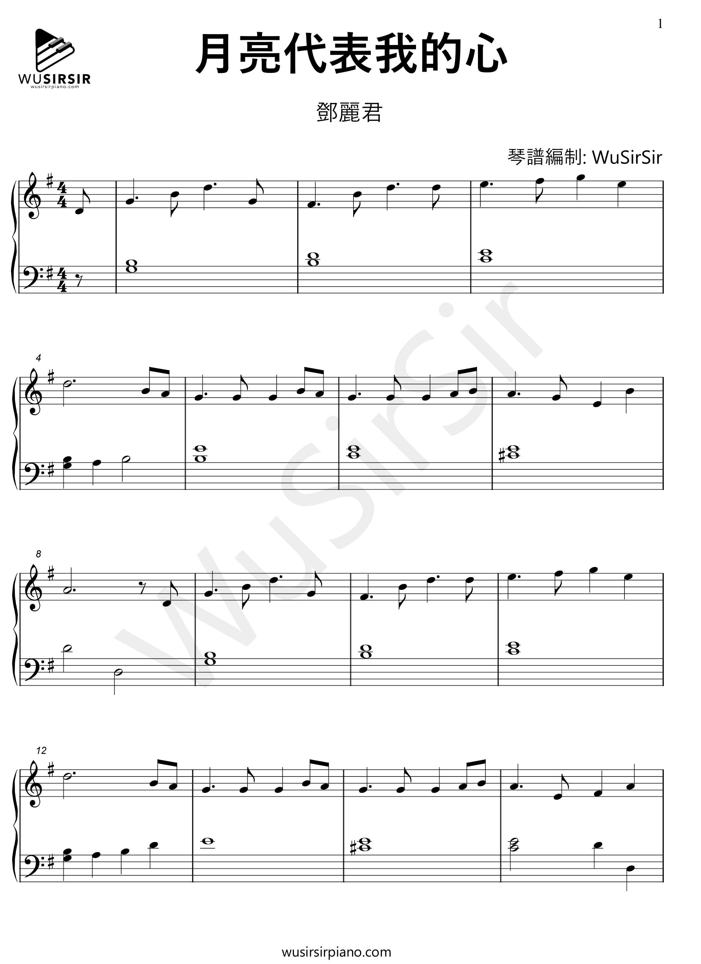 月亮代表我的心   WuSirSir Piano 琴譜教學網站