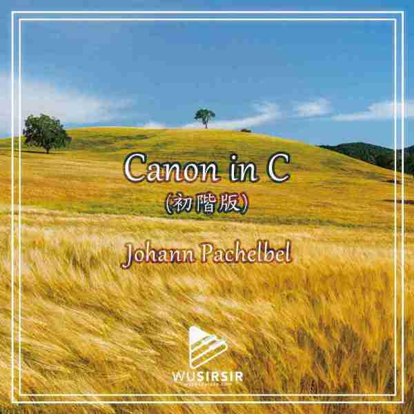Canon in C beginner v2