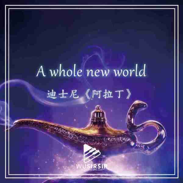 A whole new world CH