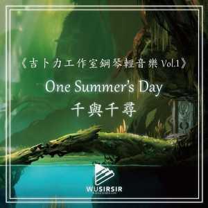 One Summer's day琴譜 千與千尋琴譜 神隱少女琴譜 宮崎駿琴譜Product Cover
