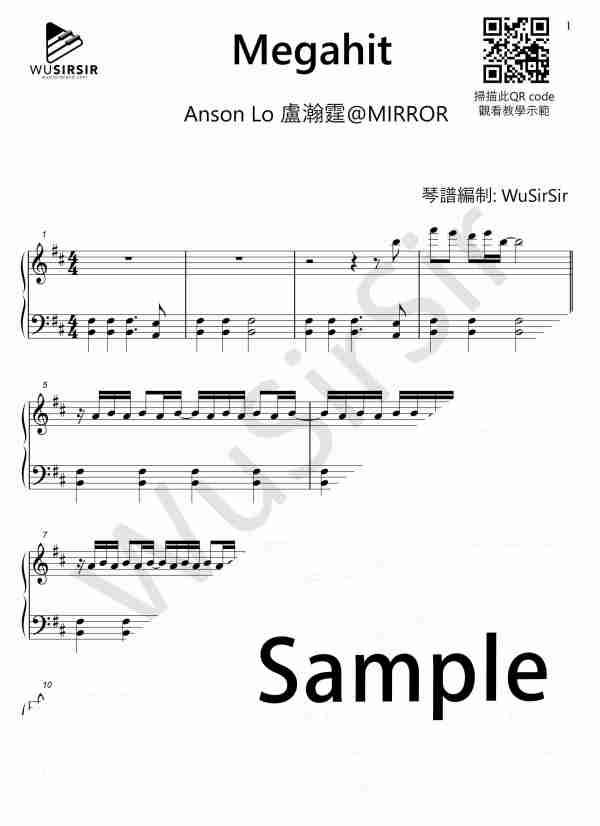 Megahit 琴譜 Anson Lo琴譜 盧瀚霆琴譜 MIRROR琴譜 Preview