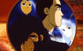 فيلم Hi no Tori: Houou-hen