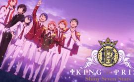 King of Prism: Shiny Seven Stars الحلقة 1