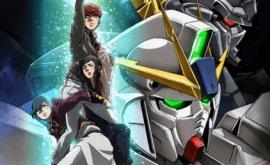 فيلم Mobile Suit Gundam NT
