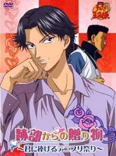 Tennis no Ouji-sama: Atobe kara no Okurimono - Kimi ni Sasageru Tennis Prince Matsuri