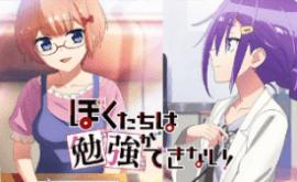 Bokutachi wa Benkyou ga Dekinai 2 الحلقة 1
