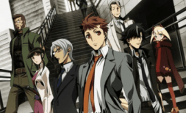 Keishichou Tokumubu Tokushu Kyouakuhan Taisakushitsu Dainanaka: Tokunana الحلقة 1