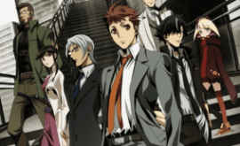 Keishichou Tokumubu Tokushu Kyouakuhan Taisakushitsu Dainanaka: Tokunana الحلقة 2