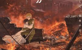 فيلم Haikara-san ga Tooru Movie 2: Hana no Tokyo Dai Roman