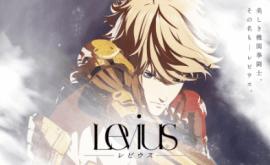 Levius الحلقة 1