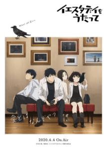 Yesterday wo Utatte Haishin-ban Episode