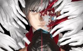 فيلم Human Lost: Ningen Shikkaku