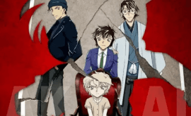 فيلم Detective Conan: The Scarlet Alibi