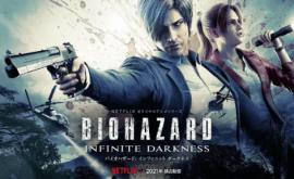 Biohazard: Infinite Darkness الحلقة 1