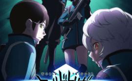 World Trigger 3rd Season الحلقة 2