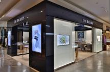 De Beers Diamond Jewellers Opens Newly Located Store