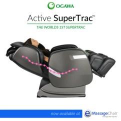 Ogawa Massage Chair Old World Dining Chairs Emassagechair Com Now Carrying
