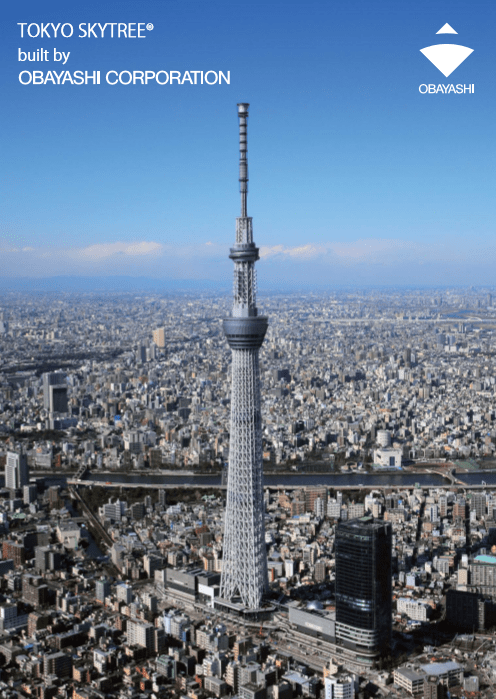 Obayashi Corporation will use MetaMoJis new Yacho digital