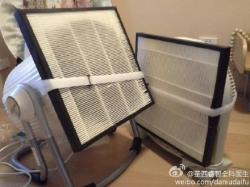 DIY air purifier filter PM2.5 china