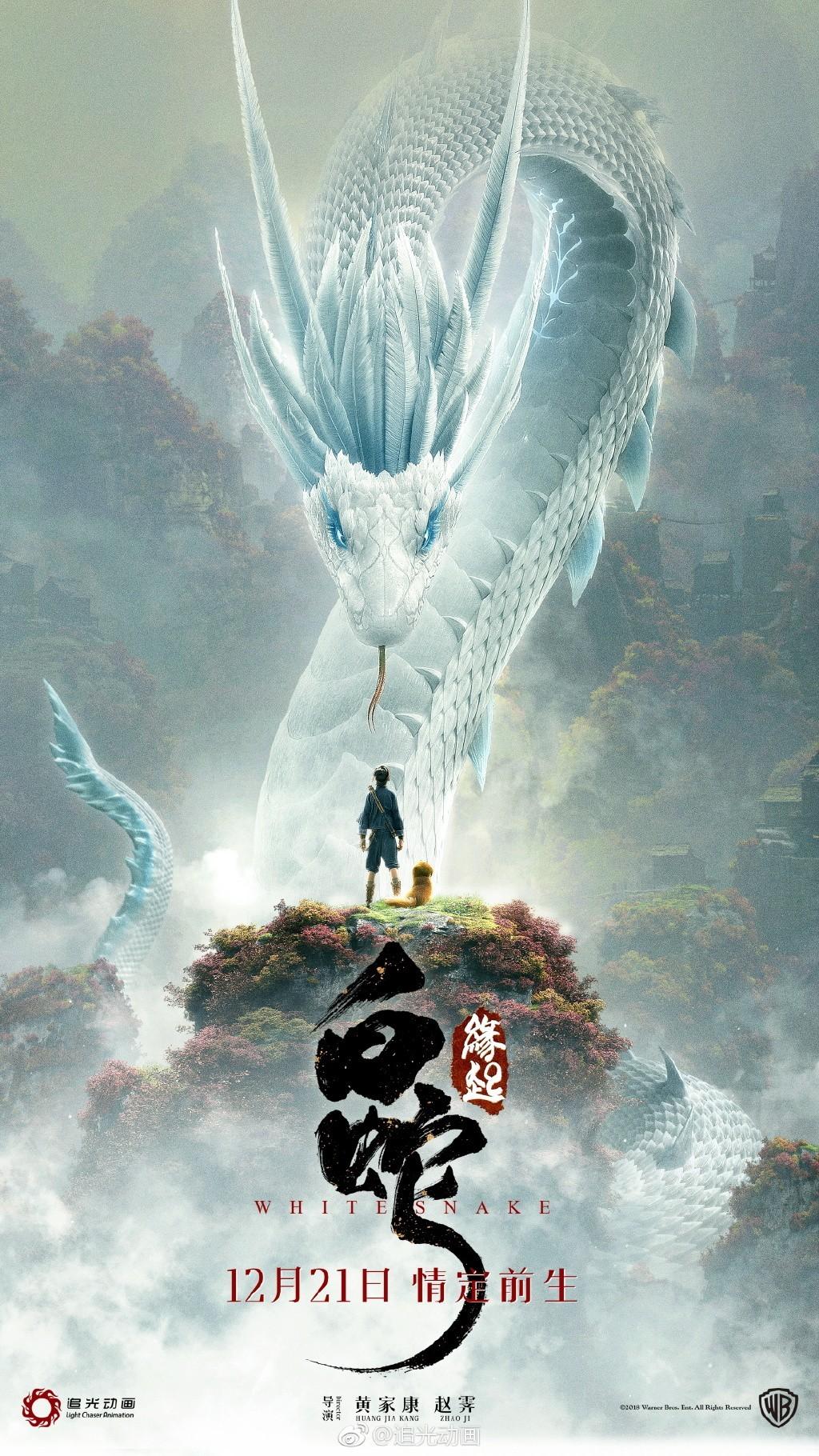 《阿基拉》4K修復版將在杜比影院上映 12月日本開播 – 呢哩呢哩動漫網