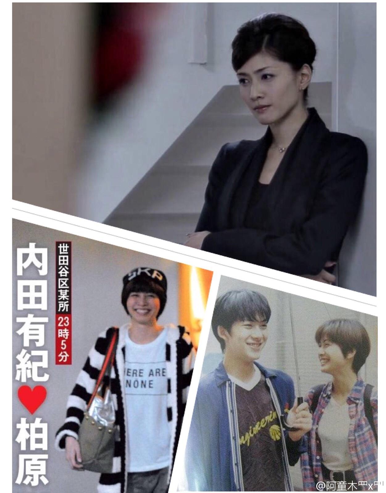 內田有紀中國fanclub 的微博備份  內田有紀 中國fan圖片