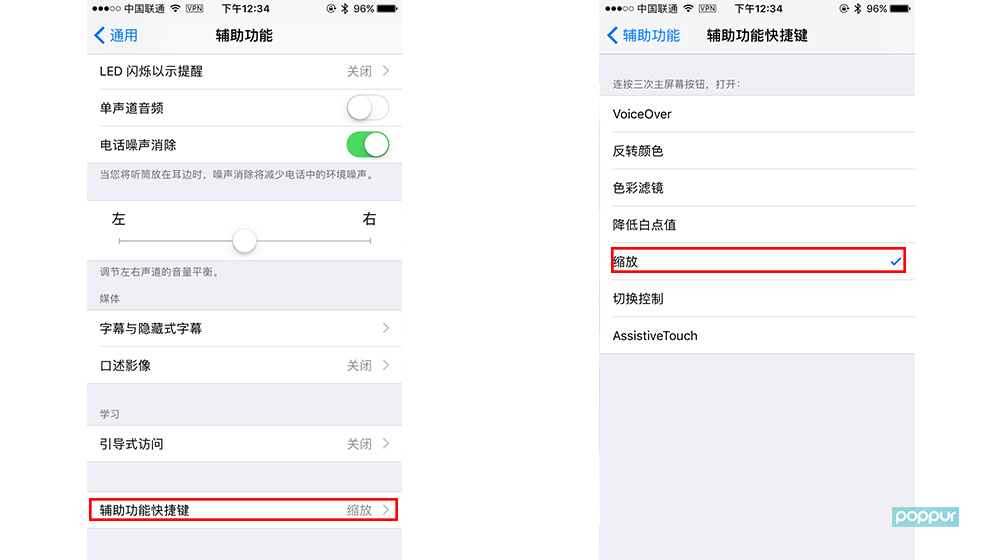 蘋果手機屏幕太亮怎么辦?教你如何突破iPhone屏幕最低亮度