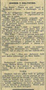 1916 week 88 CTA 7-4-16 Bwrdd y Golygydd