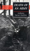 Death of an Army
