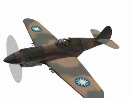 3d model Curtiss P-40 C Flying Tigers