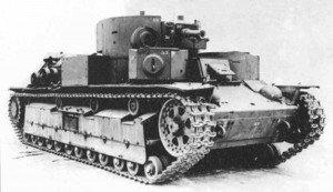 Russain heavy tank T-28A