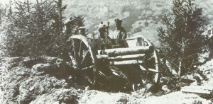 German army 7.7-cm field gun